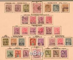 Ceylon 1855-1905 nearly complete collection incl. Service stamps /o