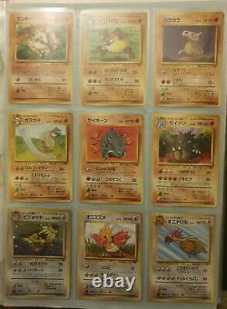 Complete Pokemon Jungle Set Japanese WOTC Near Mint