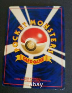 Complete Pokemon Neo Discovery Japanese WOTC mostly near mint inc Dark Raichu