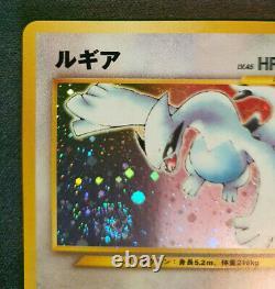 Complete Pokemon Neo Genesis Set Japanese WOTC mostly near mint including Lugia