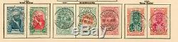 Ethiopia 1894-1909 nearly complete stamp collection incl. Porto stamps /o