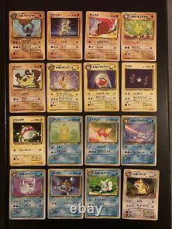 Near Complete Japanese Team Rocket Pokemon Set 64/65