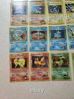 Near Complete Pokemon Japanese Gym 1 Collection 89/96 (Played Condition)
