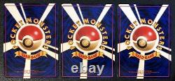 Pokémon Complete Japanese Vending Machine Series 1-2-3 (125/125) Near Mint/Mint