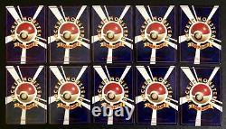 Pokémon Japanese 1998 Vending Machine Series 1-2-3 Near Complete 55 Cards Mint