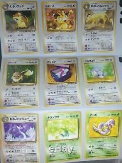 Pokemon Japanese Team Rocket Complete 65 Card Set Inc. Charizard Lp/near Mint