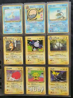 Pokemon Japanese Vending Series 2 Red Complete Set 36/36 Near Mint or better