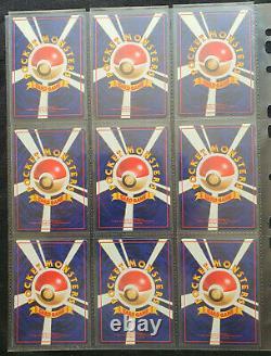 Pokemon Japanese Vending Series 3 Green Near Complete Set 52/53 Near Mint
