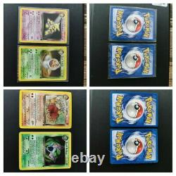 Pokemon Team Rocket Complete Set 83/82 Cards Near mint very good condition