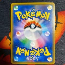 Pokemon card lot 7 collection Boss pretend Pikachu Full complete near mint